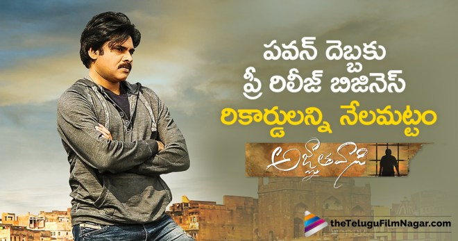 Agnyaathavaasi Movie Pre Release Business, Agnyaathavaasi Movie Updates, Agnyaathavaasi Telugu Movie Latest News, Latest Telugu Cinema News 2018, Pawan Kalyan Agnyaathavaasi Telugu Movie Pre Business For Record Price, Telugu Film News, Telugu Filmnagar, Telugu Movies Updates, పవన్ దెబ్బకు ప్రీ రిలీజ్ బిజినెస్ రికార్డులన్ని నేలమట్టం