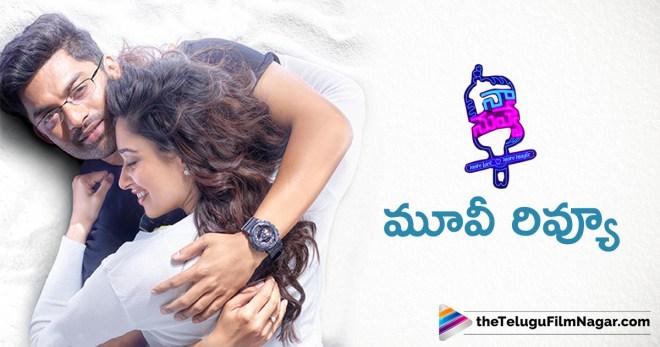 Naa Nuvve Movie Review,Telugu Filmnagar,Telugu Movies News,Telugu FIlm News 2018,Tollywood Cinema Updates,Latest Telugu Movies Reviews,Naa Nuvve Telugu Movie Review,Naa Nuvve Review,Naa Nuvve Movie Rating,Kalyan Ram Naa Nuvve Movie Review,Naa Nuvve Telugu Movie Rating,Naa Nuvve Movie Public Talk,Naa Nuvve Live Updates,Naa Nuvve Movie Latest News,Kalyan Ram Naa Nuvve Movie Review and Rating