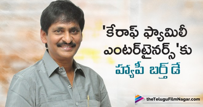 కుటుంబ క‌థా చిత్రాల బ్రాండ్ అంబాసిడ‌ర్‌,Telugu Filmnagar,Telugu Movies News 2018,Latest Telugu Film News,Tollywood Cinema Updates,SV Krishna Reddy Brand Ambassador For Family Movies,Director SV Krishna Reddy Latest News,SV Krishna Reddy Upcoming Movies,SV Krishna Reddy Next Film Updates