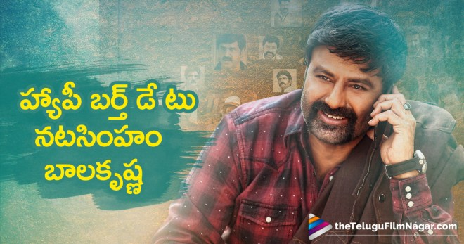 Birthday Wishes To Nandamuri Balakrishna, Latest Telugu Movies News, Nandamuri Balakrishna Birthday Celebrations, Nandamuri Balakrishna Latest News, Nandamuri Balakrishna Upcoming Movies News, Telugu Film News 2018, Telugu Filmnagar, Tollywood Movie Updates, Wishing Nandamuri Balakrishna A Very Happy Birthday