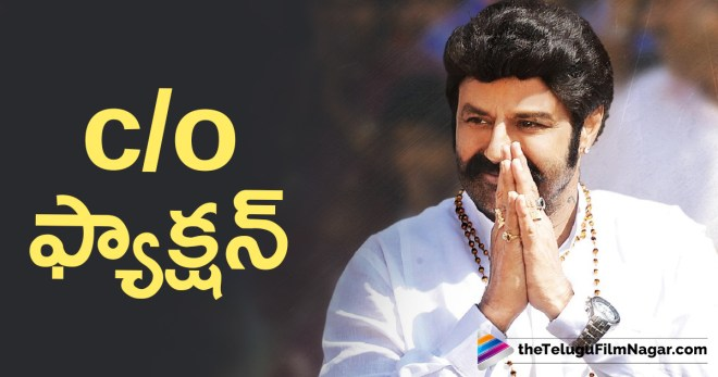 Balakrishna In Faction Backdrop Film,Telugu Filmnagar,Latest Telugu Movies News,Telugu Film News 2018,Tollywood Movie Updates,Nandamuri Balakrishna Upcoming Movies News,Hero Balakrishna Next Film Updates,Balakrishna New Movie