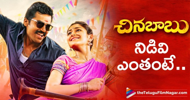 Chinna Babu Movie 2018 Duration, Chinna Babu Movie Latest News, chinna babu movie run time, chinna babu movie running time, Chinna Babu Telugu Movie, Karthi Chinna Babu Movie Run Time Details, Latest Telugu Movie Updates, Telugu Filmnagar, Upcoming Telugu Movies 2018