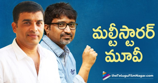 Dil Raju And Mohan Krishna Indraganti Collaborate for an Action Thriller, Dil Raju to produce Indraganti's multistarrer, Indraganti joins hands with Dil Raju, Indraganti Mohan Krishna Multistarrer Movie, Producer Dil Raju Next Multistarrer, Telugu Filmnagar, Telugu movie News 2018, Tollywood Cinema Updates