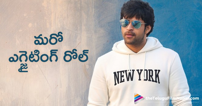 A New Chapter Starts Today Varun Tej, Varun Tej Exited F2, Victory Venkatesh & Varun Tej F2 Movie, F2 Movie Shooting Begins, F2 Movie Latest News, Varun Tej and Venkatesh F2, #F2, Varun Tej Next Movie, Venkatesh Upcoming Movies, Telugu FilmNagar, Latest Telugu Film News