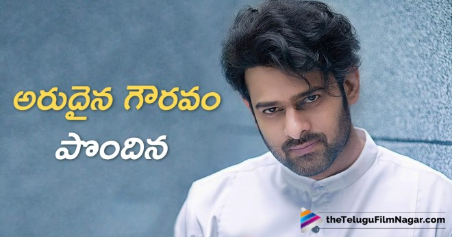 Prabhas Grabs 5th Position in Mood of the Nation Poll,Telugu Filmnagar,Latest Telugu Movie,Telugu film Updates,Latest Telugu Movies 2018, Indian Mood of Nation Poll, Mood of Nation Poll News,Prabhas Latest updates,Prabhas Got 5th Position in Mood of Nation Poll,Mood of Nation Poll 2018