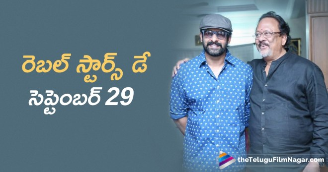29th September a Big Day in Prabhas Career, 29th September Prabhas Career Turning Day, Latest Telugu Movies 2018, Prabhas Career Latest News, Prabhas Movies Latest Updates, Rebel Star Prabhas Latest News, September 29th a Big Day in Prabhas Life, Telugu Film Updates, Telugu Filmnagar, Tollywood Cinema Latest News