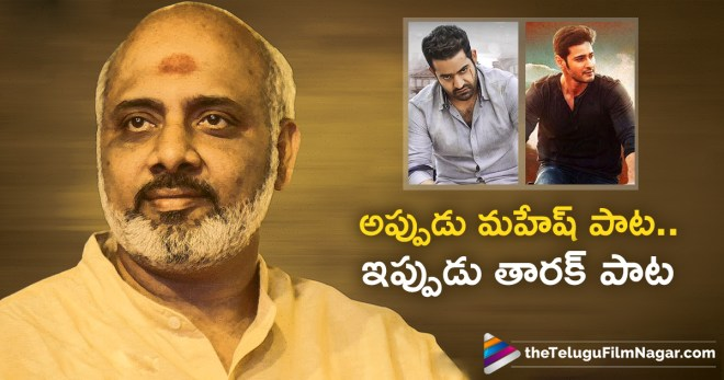 Ramajogayya Sastry connects Peniviti song with Mahesh Babu hit song,Telugu Filmnagar,Latest Telugu Movie News,Tollywood Movie Updates, Aravindha Sametha Songs,Aravindha Sametha Movie Songs,Aravindha Sametha Telugu Movie Songs,Ramajogayya Sastry About Aravindha Sametha Songs