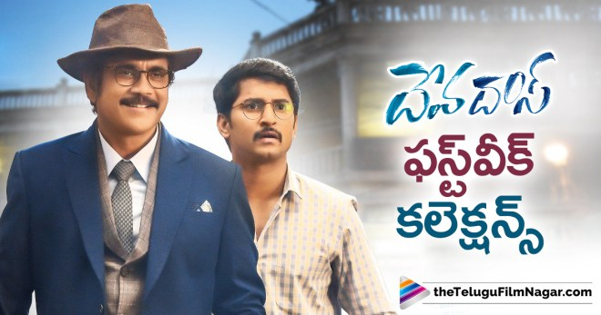 Devadas Movie First Week Collections,Telugu Filmnagar,Latest Telugu Movies News,Telugu Film News 2018,Tollywood Cinema Updates,Devadas Collections,Devadas Movie Collections,Devadas Telugu Movie Collections,Devadas Movie 1st Week Box Office Collections,Devadas Telugu Movie 1st Week Worldwide Collections,Devadas Movie Areawise First Week Collections