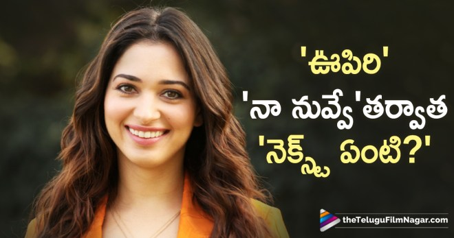 Tamannaah Own Dubbing for Next Enti Movie,Telugu Filmnagar,Tollywood Cinema Latest News,Telugu Film Updates,Latest Telugu Movies 2018,Actress Tamannaah Latest UPdates,Tamannaah Dubbing for Next Enti Movie,Next Enti Movie Latest News,Tamannaah Own Dubbing Movies,Tamannaah Own Dub for Next Enti Movie,Tamannaah Dub For Their Own Voice in Next Enti Movie