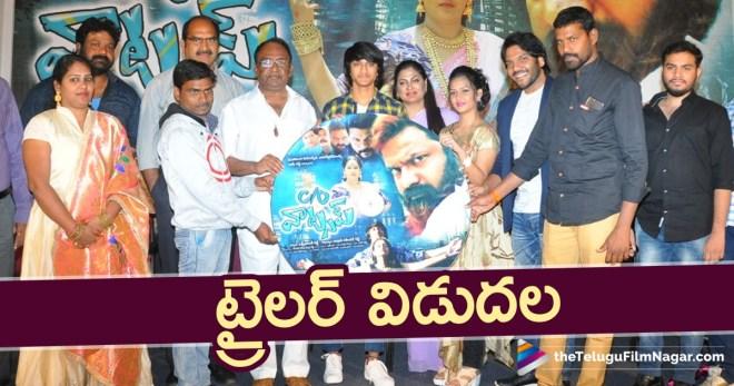 c/o WhatsApp Movie Trailer Release,Telugu Filmnagar,Tollywood Cinema Latest News,Telugu Film Updates,Latest Telugu Movies 2018,c/o WhatsApp Movie Trailer,c/o WhatsApp Trailer,c/o WhatsApp Telugu Movie Trailer,c/o WhatsApp Movie Official Trailer,c/o WhatsApp Theatrical Trailer,c/o WhatsApp Movie Latest News