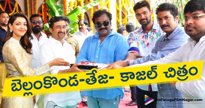 Bellamkonda Sreenivas About His Next Project Title, Bellamkonda Sreenivas Gets an Interesting for His Next, Bellamkonda Sreenivas New Movie Latest News, Bellamkonda Sreenivas Next Movie Title, Bellamkonda Sreenivas Next Movie Updates, Bellamkonda Sreenivas Upcoming Movies Details, Latest Telugu Movies 2018, Telugu Film Updates, Telugu Filmnagar, Tollywood Cinema Latest News