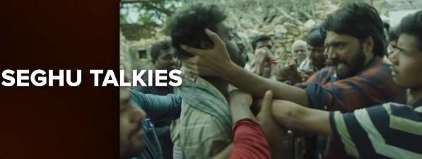 Seghu Talkies OTT release date, OTT platform, time and more
