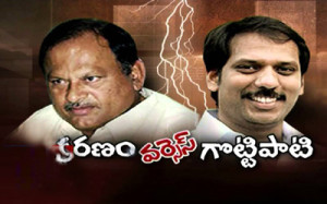 ongole political war polices transfer