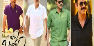 babu bangaram movie release