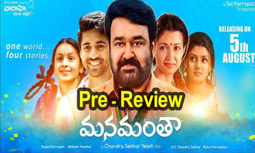 Manamantha--Movie-Pre-Revie