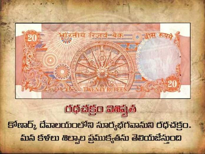 currency-notes-13