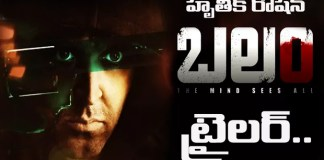 hrithik roshan balam theatrical trailer