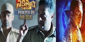 Prakash Raj Dialogue From Nakshatram Movie