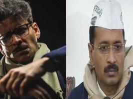 ram gopal varma used kejriwal real character in sarkar movie