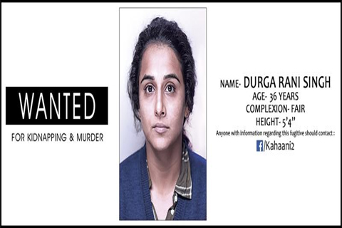 vidya balan on kidnap murder case