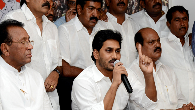 jagan want to do decide will ycp mlas resigned