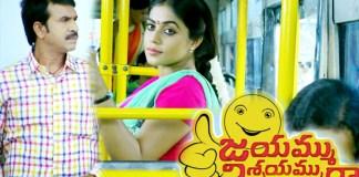 jayammu nischayammu raa movie latest song and triler