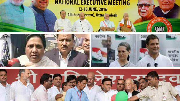 congress samajwadi Party grand alliance going to uttar pradesh elections