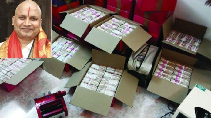 100 crores to sekhar reddy house