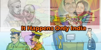 it happens only india