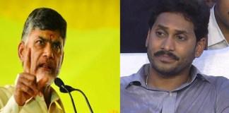 ap government put a condition to jagan amaravathi tour