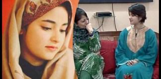 dangal movie fame zaira wasim apology to kashmir people