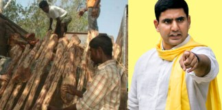 lokesh as forest minister