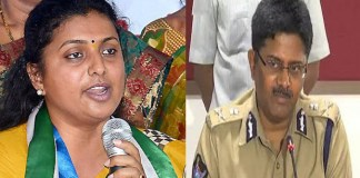 roja use unparliamentary words on dgp sambasiva rao