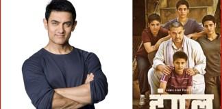 aamir khan gets remuneration in dangal movie