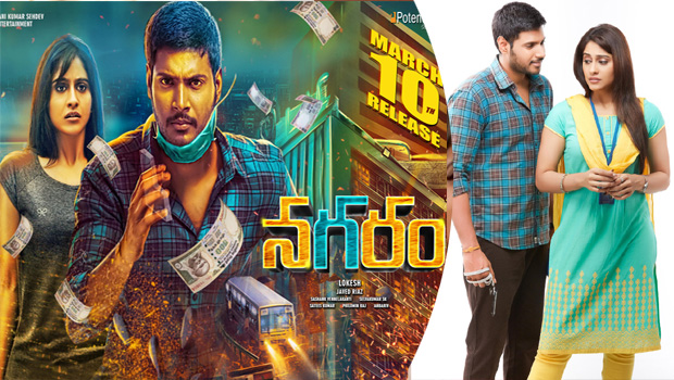 Nagaram Movie Posters