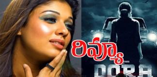 nayanthara dora movie review