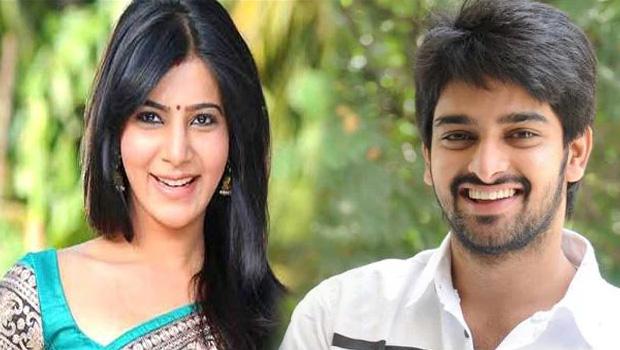 samantha guest role in naga shourya ammamma gari illu