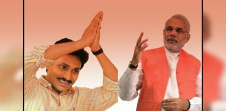 ysrcp leaders celebrations because of modi giving appointment to jagan