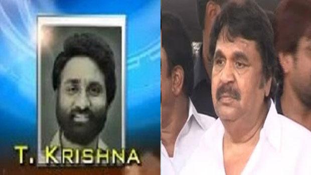 Dasari narayana rao crying in gopichand father krishna condolence meeting