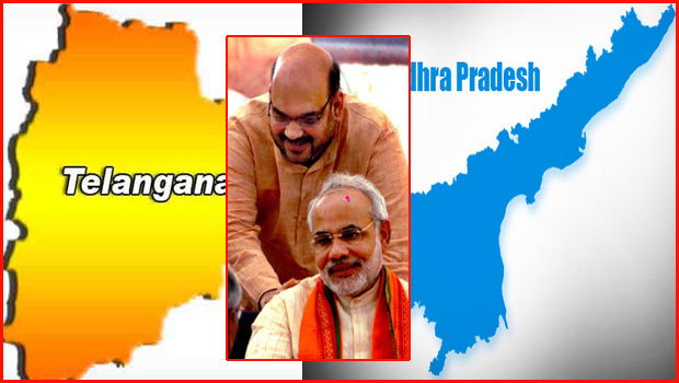 Modi and Amit Shah do not give priority to the AP and Telangana states