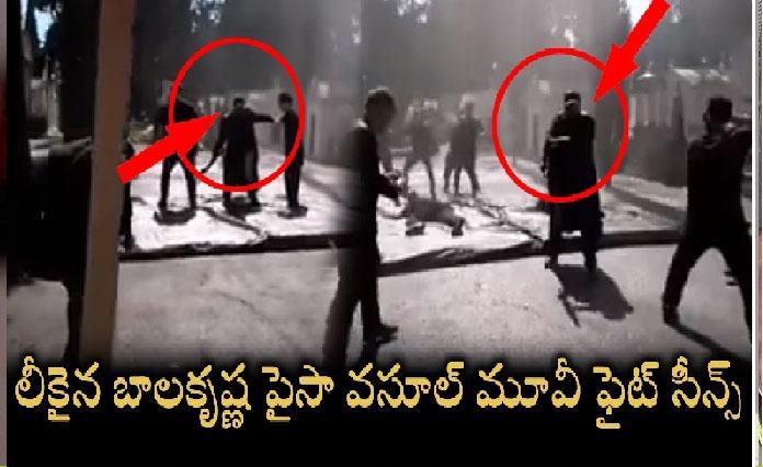 Balakrishna Paisa Vasool Climax Fight Leaked