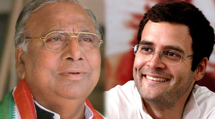 Rahul Gandhi Asked To V Hanumantha Rao Brasslight In Sangareddy Congress Meeting