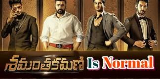 Shamantakamani Teaser