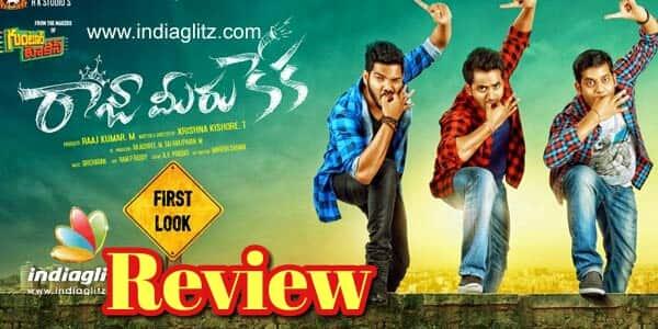 'Raja Meeru Keka' Movie Review