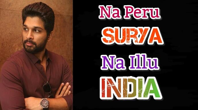 Allu Arjun Next Movie Title Na Peru Surya Next Movie title Na Illu India
