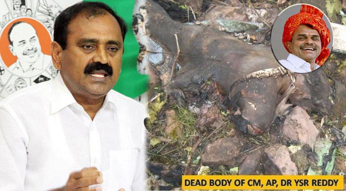 bhumana karunakar reddy sensational comments on ys rajasekhara reddy death