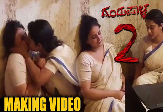 Dandupalyam 2 Making video