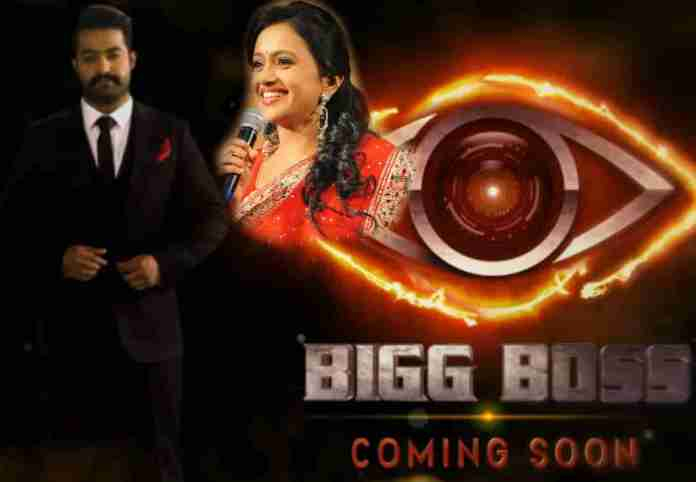 Suma And NTR In Big Boss Show