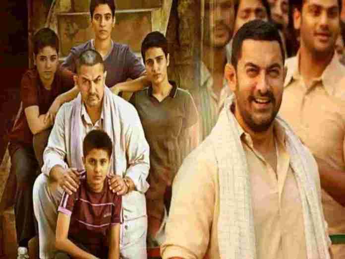 Amir Khan Dangal Movie Collections Rumors