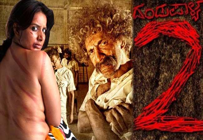 Dandupalyam 2 Movie Preview
